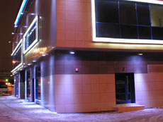 Architectural lighting of buildings with LED spotlights.